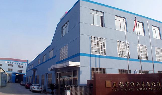 地暖清洗机配件制造商无锡市明兴表面处理设备有限公司厂房图